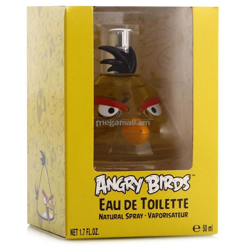 ANGRY BIRD YELLOW BY DISNEY BY DISNEY FOR KIDS