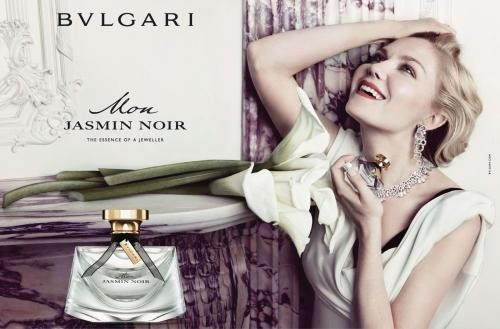 MON JASMIN NOIR BY BVLGARI
