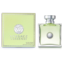 VERSACE VERSENSE BY VERSACE Perfume By VERSACE For WOMEN